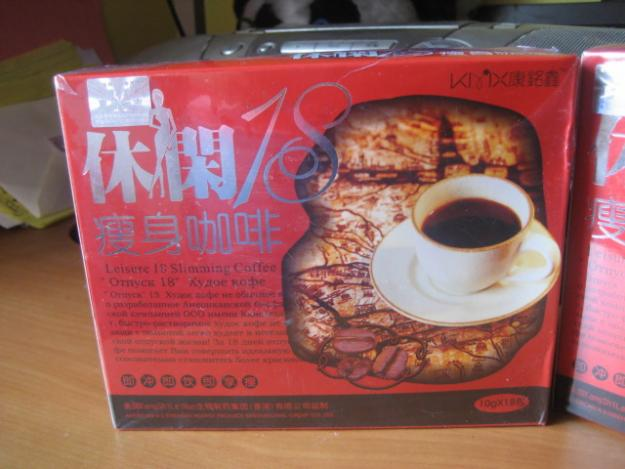 What's Up With Slimming Coffees?