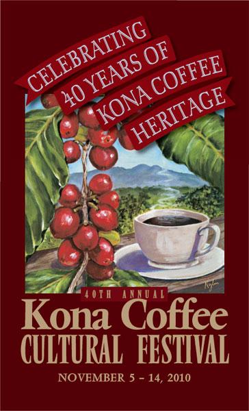 2010 Kona Coffee Cultural Festival