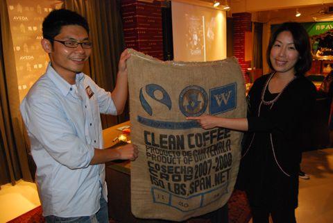 It's a Fair Trade…
